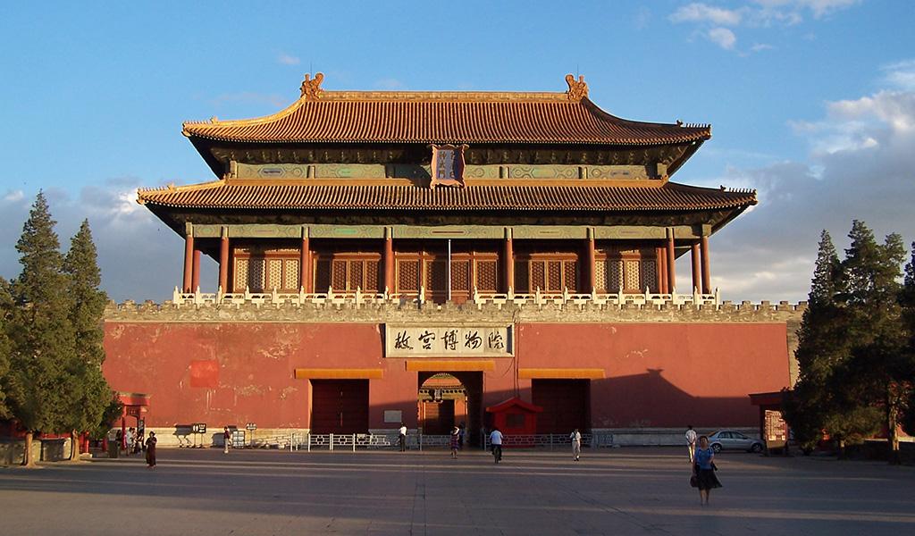 Forbidden_City_Beijing