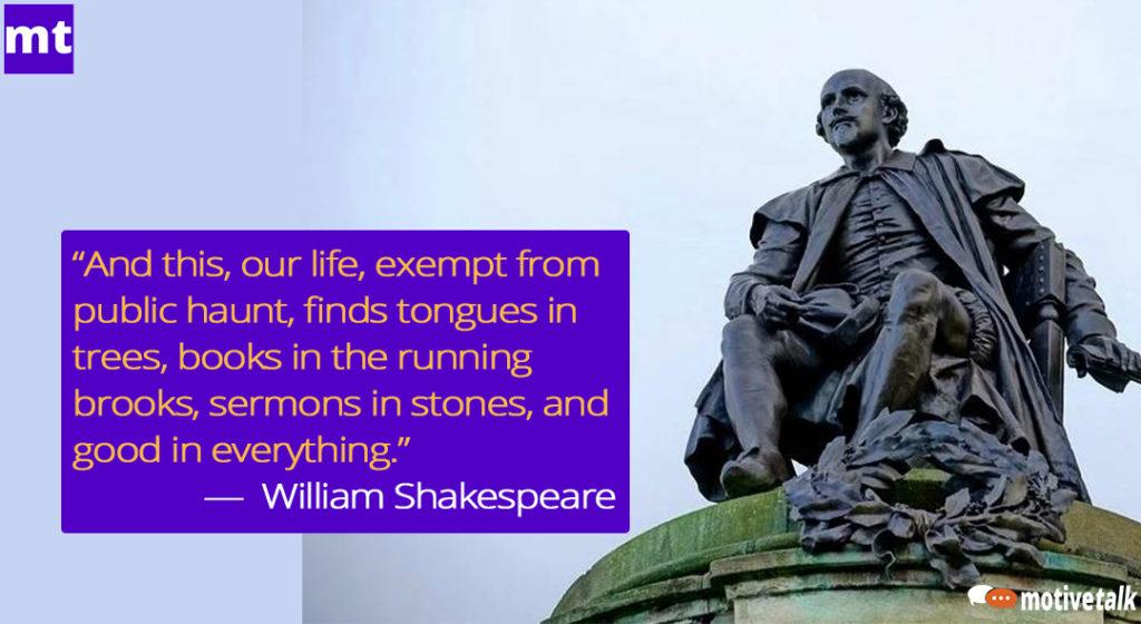 Inspirational-William-Shakespeare-Quotes