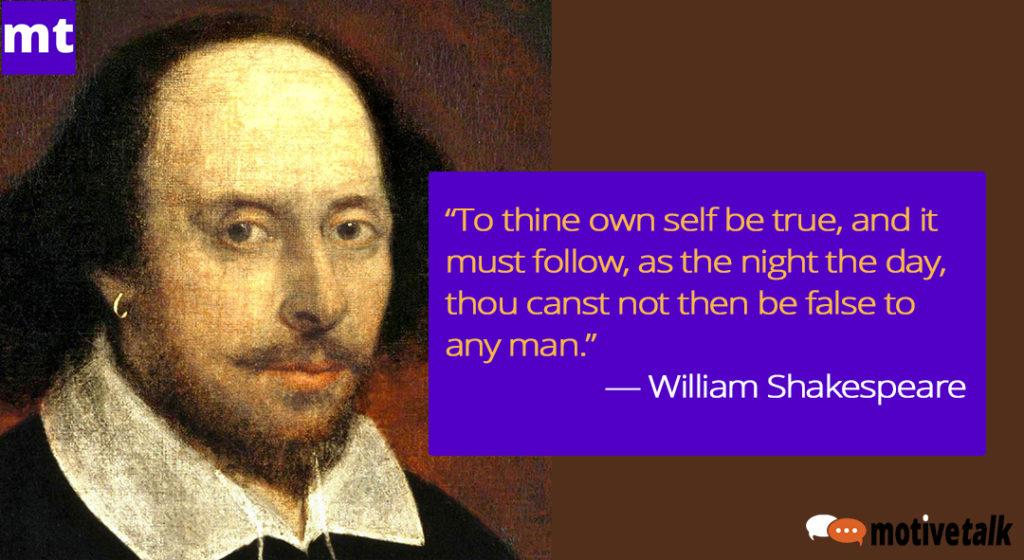 Motivating-William-Shakespeare-Quotes