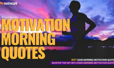 Good-morning-motivation-quotes
