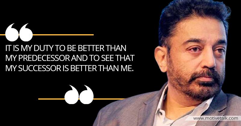 Kamal-Haasan-Quotes