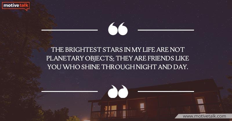 Motivational-Good-Night-Quotes